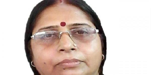रेणु कुशवाहा समेत चार लोगों ने छोड़ी भाजपा, कुशवाहा समाज की अनदेखी का लगाया आरोप
