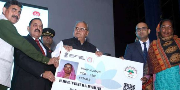 jammu-and-kashmir-at-number-two-in-implementation-of-ayushmann-bharat-scheme