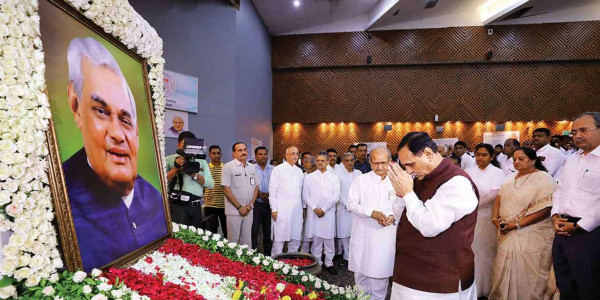 Gujarat political leaders reminisce days spent with Atal Bihari Vajpayee