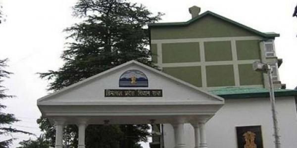 himachal-pradesh-shimla-question-hours-start-in-legislative-assembly-session-of-himachal-pradesh