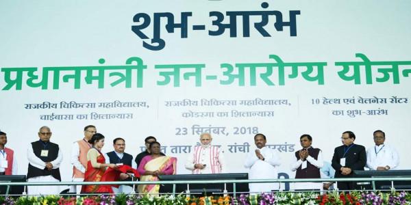 महाराष्ट्र के केवल 84 लाख परिवारों को ही क्यों 'आयुष्मान भारत' के अधीन लाया गया ? : NCP
