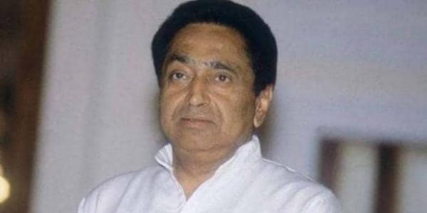 कानून व्यवस्था पर BJP ने विधानसभा में कमलनाथ सरकार को घेरा