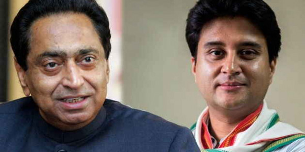 mp-congress-vidhayak-dal-meeting-in-bhopal