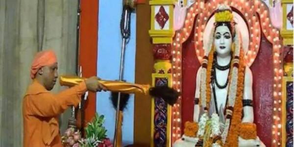 गुरु पूर्णिमा पर आज मुख्यमंत्री नहीं गुरु की भूमिका में नजर आएंगे योगी आदित्यनाथ