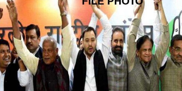 lok-sabha-seat-sharing-for-lok-sabha-election-2019-grand-alliance-leaders-important-meeting-in-delhi-today