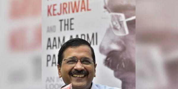 एमसीडी चुनाव : भाजपा की मांग - आप सरकार के होर्डिंग और पोस्टर शहर से हटाए जाएं