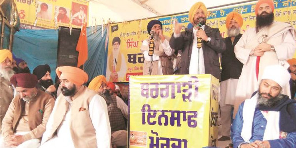 Bargari Morcha ends today, protesters told to prepare for next phase