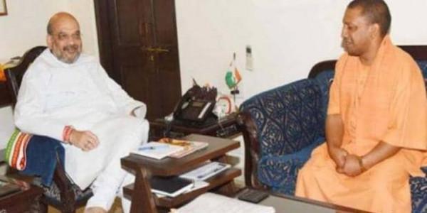 गृहमंत्री अमित शाह से मिले सीएम योगी, उपचुनाव-कैबिनेट विस्तार पर हुई चर्चा
