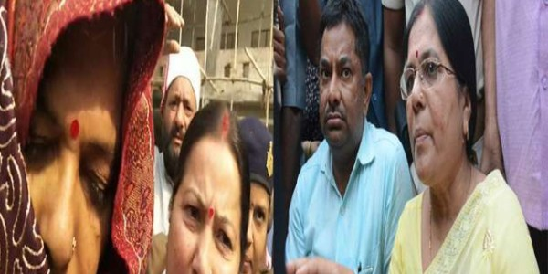 ex-minister-manju-verma-gets-bail-from-patna-high-court