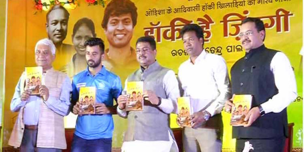 Book On Achievements Of Tribal Odia Hockey Players Released