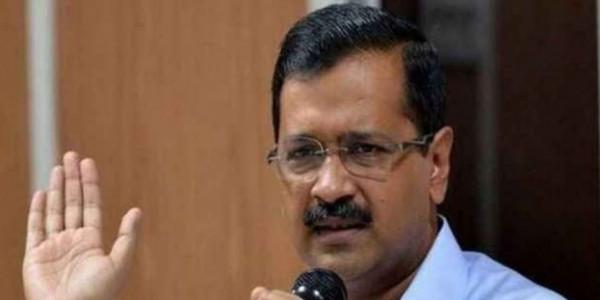 2015 के बाद दिल्ली में 1.1 से 1.5 लाख हुई हायर एजुकेशन की सीट्स: केजरीवाल