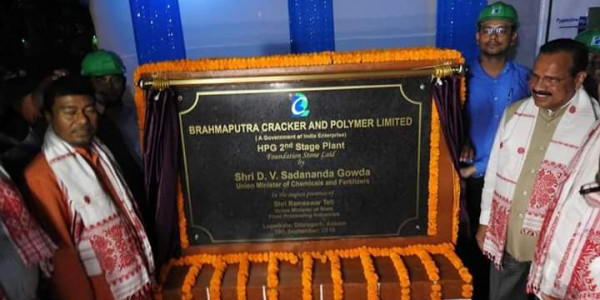 Union Minister DV Sadananda Gowda lays foundation stone of HPG 2nd Stage Plant at BCPL