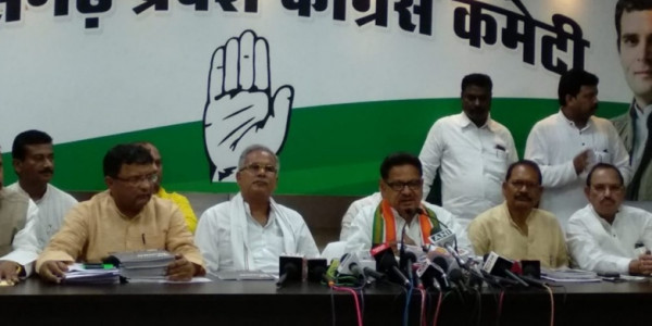 bhupesh-baghel-government-state-incharge-punia-gives-complete-10-points-to-chhattisgarh-government