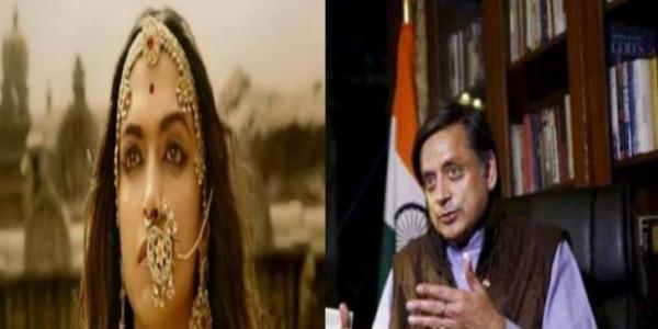 BJP विधायक की खुली धमकी- महाराजाओं को कायर बताने वाले थरूर मिले तो मार दूंगा थप्पड़