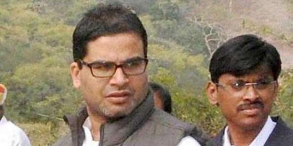 jdu-leader-prashant-kishor-tweets-and-apologizes-to-the-family-of-martyr-pintu-kumar-singh
