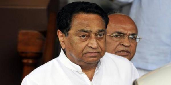 मुख्यमंत्री विवाह और निकाह योजना का पैसा ख़त्म, कमलनाथ सरकार ने मांगा 100 करोड़ का उधार