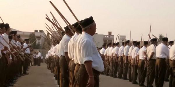 सिखों की सर्वोच्च संस्था ने आरएसएस को बताया देश विरोधी संस्था