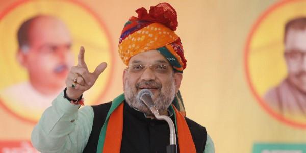 अमित शाह का राहुल गांधी को ताना, कहा- हमारे युवा मोर्चे के अध्यक्ष से बहस करें