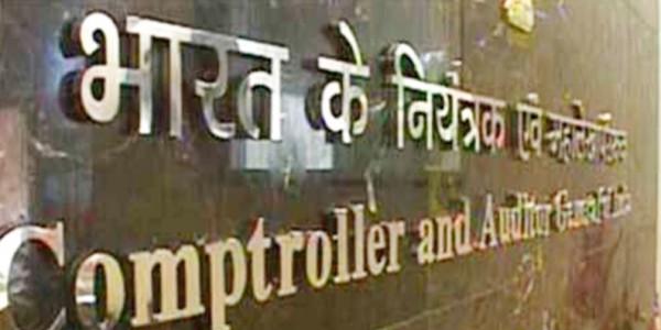 CAG Report : कांग्रेस ने केंद्र सरकार को घेरा, लगाए ऐसे आरोप