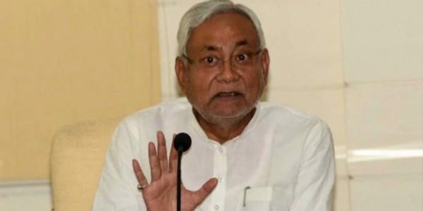 नीतीश कुमार ने फिर उठाया बिहार को विशेष राज्य का दर्जा देने का मुद्दा, दिया यह बयान