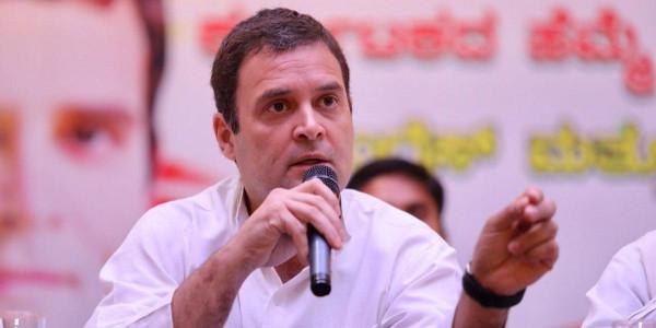 राहुल गांधी ने सहयोगियों को दिखाए तेवर, कहा- 'हम ज्यादा नहीं झुकेंगे'