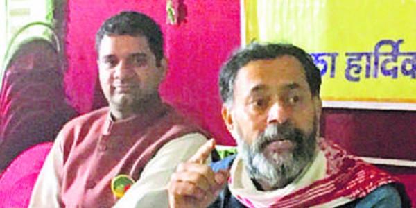 योगेंद्र यादव ने किसान मुक्ति यात्रा के लिए चलाया जन संपर्क अभियान