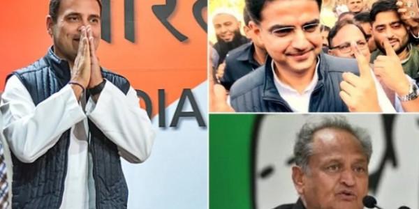 Rajasthan Election 2018 Results: Rahul Gandhi To Decide CM Name