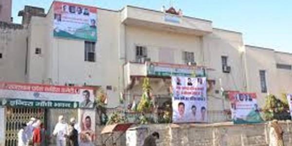 प्रदेश कांग्रेस कमेटी की बैठक रविवार को