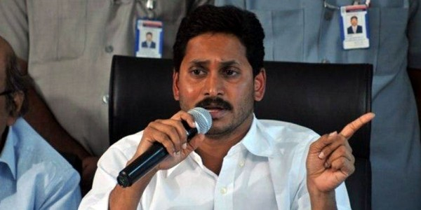 Andhra Pradesh will withdraw bauxite mining GO, says Jagan