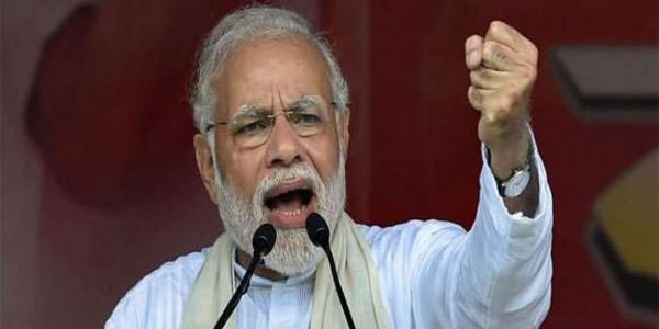 आजादी के बाद छत्तीसगढ़ के इस शहर में पहुंचने वाले पहले प्रधानमंत्री बने नरेंद्र मोदी