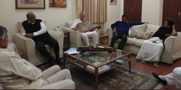 Opposition Leaders Meeting At Sharad Pawar Residence
