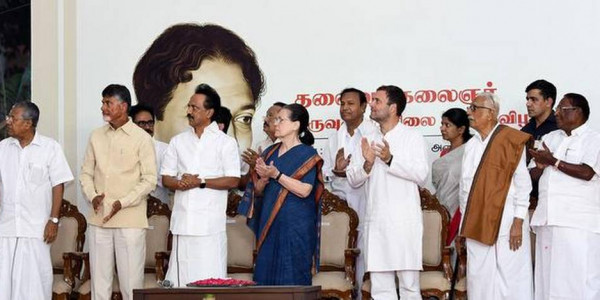 Naidu sees swing in favour of DMK