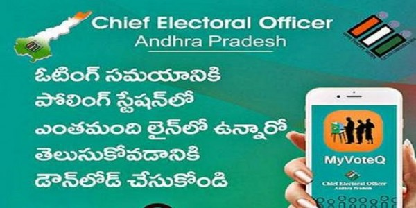 Avoid 'Q' and 'vote' at your convenience