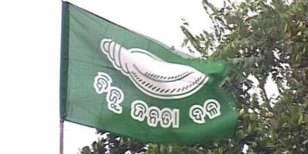 BJD's 2019 Game-Plan To Field More RS Members May Boomerang The Party!