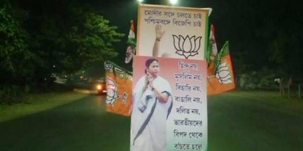 ममता के गढ़ में पीएम नरेंद्र मोदी, रैली से पहले भिड़े TMC-BJP कार्यकर्ता