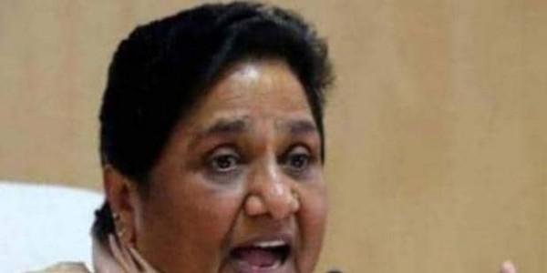 राजस्थानः राज्यपाल से मिलेंगे बसपा के 6 विधायक, अटकलें तेज