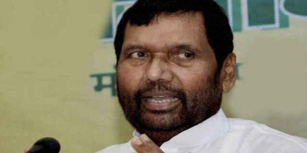 राजद ने बिहार में नहीं बनने दिया मुसलमान सीएम : रामविलास पासवान