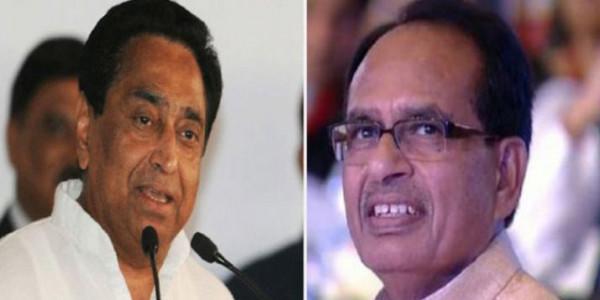 CM का शिवराज को जवाब, 'ऐसा MP बनाऊंगा कि आपको खुद के 13 वर्षों के कार्यकाल पर शर्म आ जाएगी'