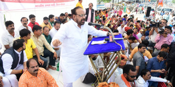 Will Quit Politics if Congress Wins 30 Seats in Assembly Says Gopal Bhargav