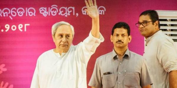 ओडिशा में 'आयुष्मान भारत' के बदले 'बीजू स्वास्थ्य योजना' होगा लागू
