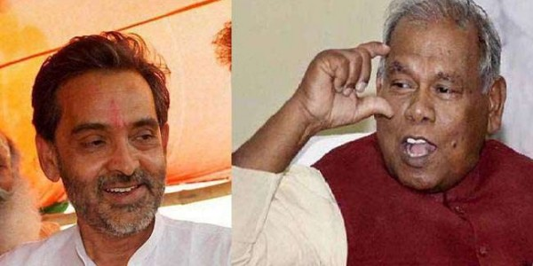 lok-sabha-situation-of-manjhi-and-kushwaha-changed-after-defection-turned-into-taker-from-giver