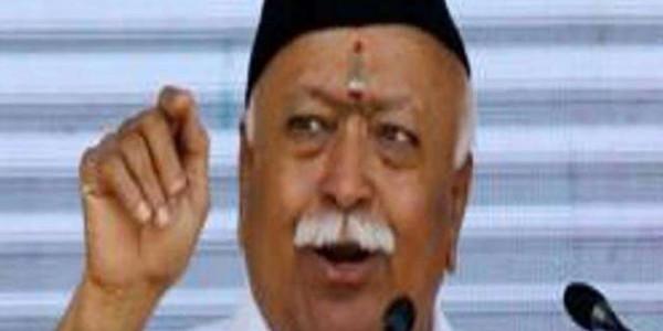 मोहन भागवत का बड़ा बयान, विश्व में सर्वाधिक सुखी मुसलमान केवल भारत में मिलेंगे