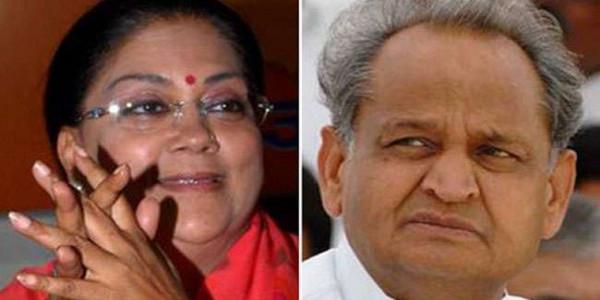 भाजपा का आरोप-सरकार वर्ग विशेष के लिए काम कर रही, कांग्रेस बोली- इंसानियत को मरने नहीं दे सकते