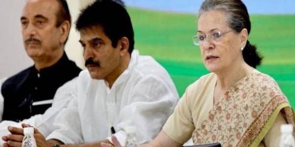 कांग्रेस ने असम NRC पर बनाई रणनीति, कांग्रेस नेताओं से मिलीं सोनिया