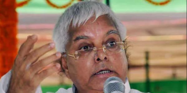 पटना के MP-MLA कोर्ट में आज होगी राजद सुप्रीमो लालू प्रसाद यादव की पेशी