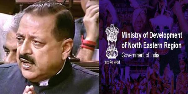 Centre mulling new IAS, IPS cadre for Mizoram, says DoNER Minister