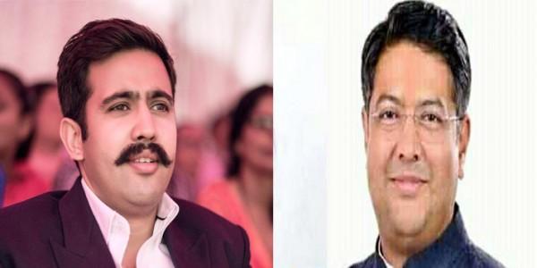 vikramaditya-general-secretary-ashish-buttel-become-congress-treasurer-shimla