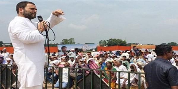 पहले चरण की यात्रा हुई खत्म, राहुल का दावा- सरकार बनी तो किसानों का कर्जा होगा माफ