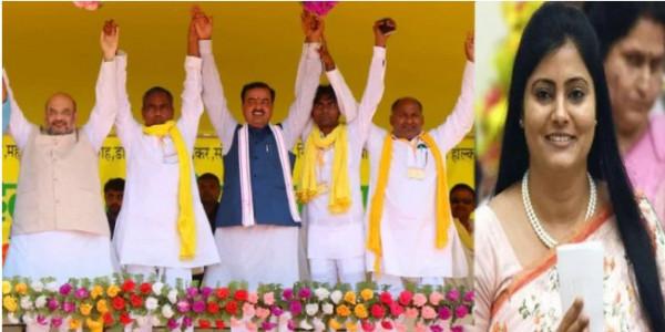 एनडीए में फूट! ओम प्रकाश राजभर के बाद अपना दल की नाराजगी से भाजपा नेतृत्व सतर्क