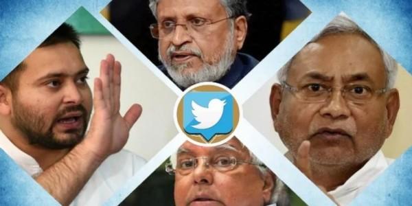 बिहार में अगले साल विधानसभा चुनाव, मुश्किल में विपक्ष, पीएम मोदी की जीत की धमक